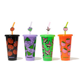 Cold Cups F21 (set of 4)