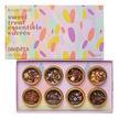 Sweet Treat 8 Tea Sampler